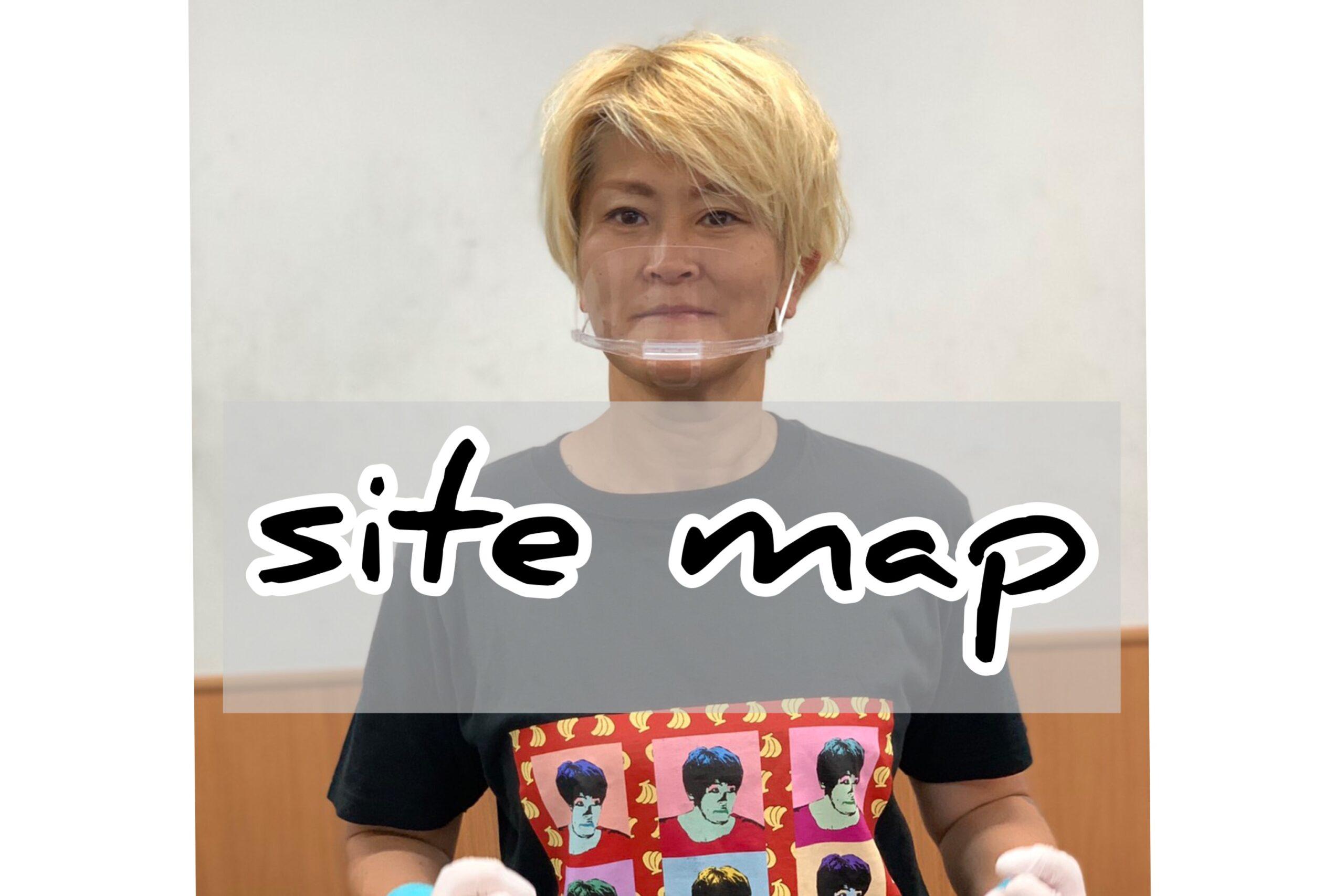レフェリー伊東ブログのサイトマップ画像